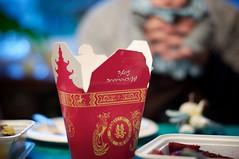 Day Seventy Three (jnap) Tags: red food newjersey nikon bokeh chinesefood 365 holmdel 50mmf14 project365 boheh d5000