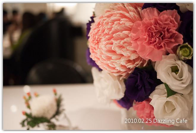 20100225_DazzlingCafe_1010409