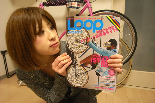 LOOP magazine 04