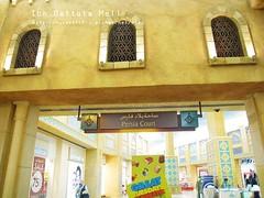 Dubai Ibn Battuta Mall  6 (tammychiu) Tags: dubai ibn battuta malldubai