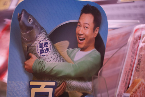 And the advertising in supermarkets can be just as unnerving.  If you're a fish.