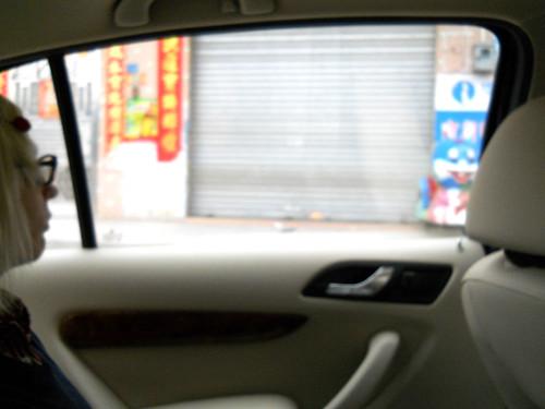 CHINA 0293