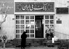 National Bank and People (P A H L A V A N) Tags: ir photography photo persian iran documentary gaz bank social national iranian dare pars  sina  khorasan  irani farsi        fars  parsi daregaz   20000000 dareh  kazem     dargaz photogeraph   pahlevan    pahlavan              darehgaz