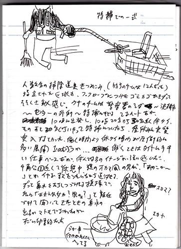 komadori-04-01-2.jpg