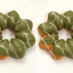 IMG_0732 Matcha Doughnut (parallel 3D) thumbnail