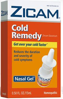 nasal_gel