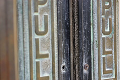 Pull (Spokane County Courthouse Doors)