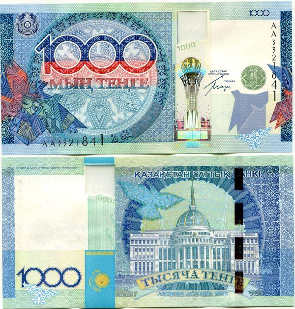 1000 Tenge Kazachstan 2010, polymer-hybrid