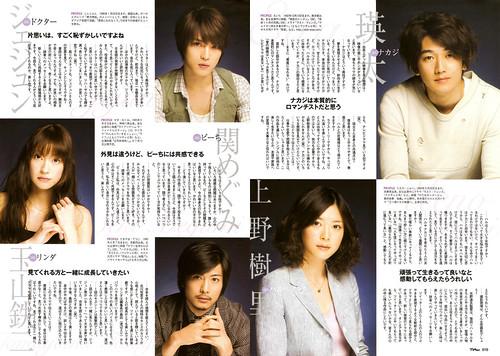 TVfan (2010/06) p.10-11
