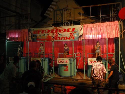 Songkran  (16)