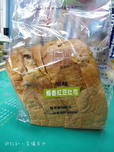綠色叢林椰香紅豆土司包裝