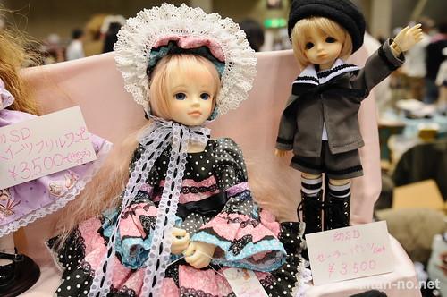DollsParty23-DSC_5405
