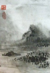 Misty Mountain (plasticpumpkin) Tags: china blackandwhite mist mountain misty ink watercolor cloudy foggy valley grayscale damp ricepaper artonpaper chinesebrushpainting brushpainting paintingstyle