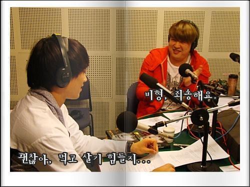 MBC FM4U (3)