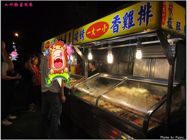 桃園夜市一大一小鹹酥雞