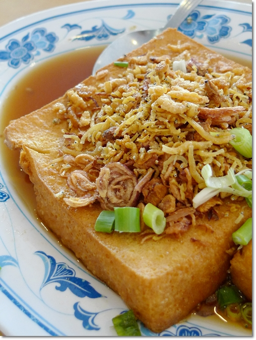 Signature Fried Beancurd