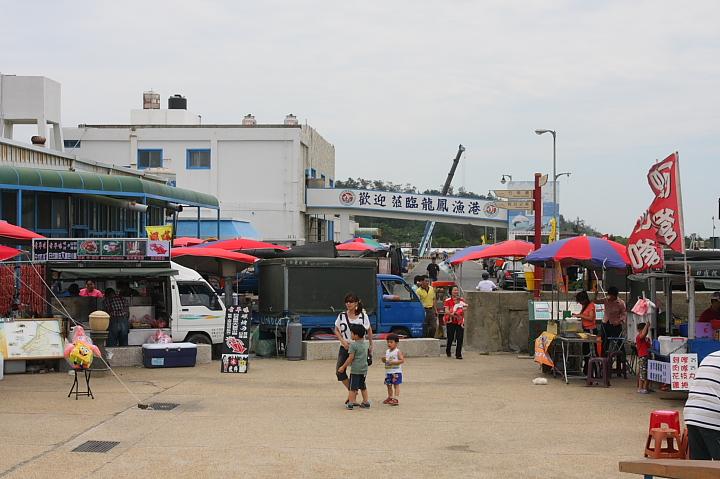 竹南龍鳳漁港0013