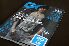 GQ 7月号a