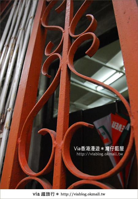 【香港旅遊景點】via香港趴趴走~灣仔藍屋|灣仔民間生活館6