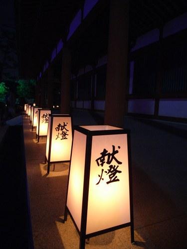 薬師寺(ひかりの天空夢)@西ノ京-12