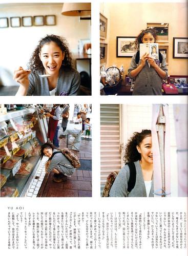 H (エイチ Vol.100) P.49