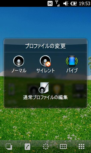 4711048027_0a7d8f0bd5.jpg
