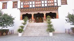 Bhutan-1845