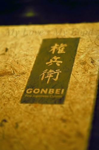 2009_12_24 Gonbei 001a