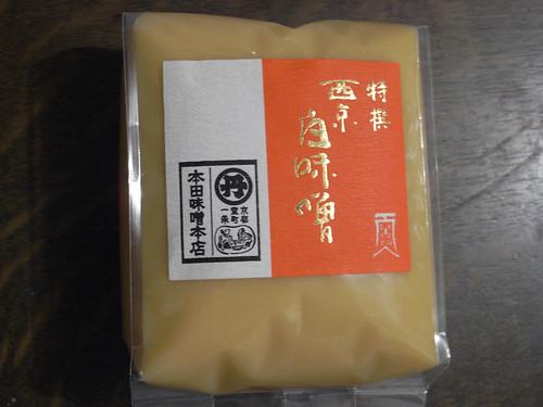 本田味噌本店の白味噌