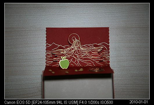 20100101P5慈濟的福慧紅包