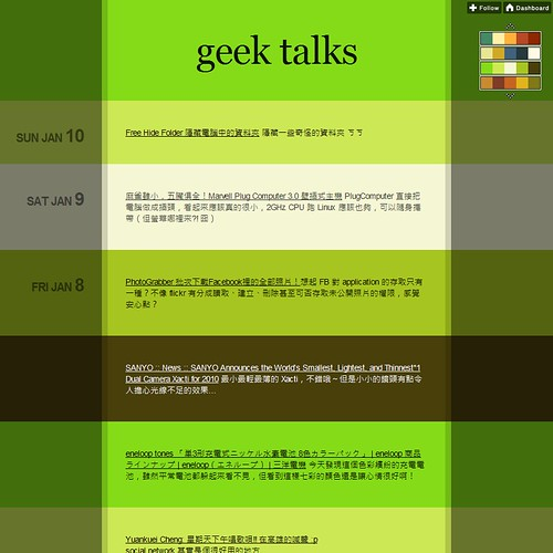GEEK TALKS 一週間 : 1/3~1/9