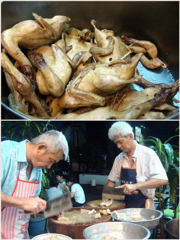 Duck - Kam Heong PJ