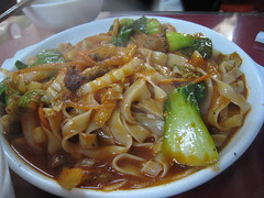 La Mian Stir-Fried (Chaomian)