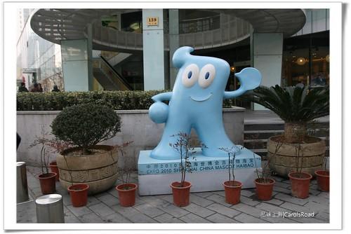 2010-01-18 Shanghai 09 027R