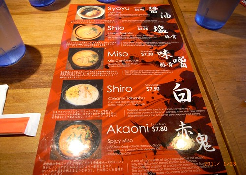 Benkei Ramen (Thurlow) menu
