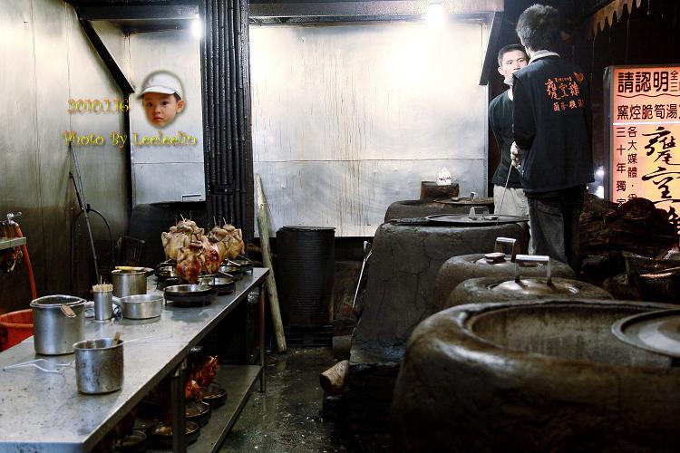 甕窯雞|宜蘭礁溪非凡新聞推薦美食