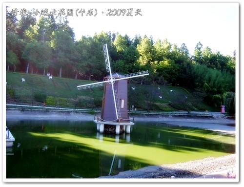 唐妮可☆吃喝玩樂過生活 拍攝的 20090802_清境小瑞士花園(午后)18。