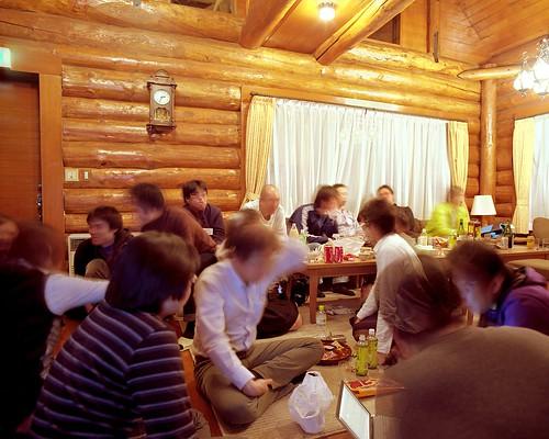 Rusutsu Cabin