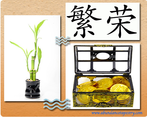 feng shui vision board 2