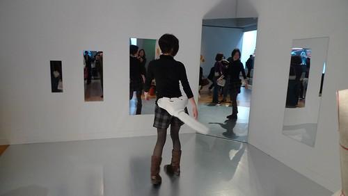 Cyber Arts Japan