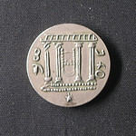 "<b>S6 Reverse</b><br/> The reverse depicts a <i>lulav</i>, or a closed frond from the date palm tree, used in morning prayer service during some Jewish holidays. The Hebrew inscription reads ""to the freedom of Jerusalem"".  Donated by Dr. Richard Simon Hanson<a href=""http://farm5.static.flickr.com/4067/4351372005_308b22b382_o.jpg"" title=""High res"">∝</a>"