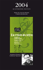 "Marathon 14e_affiche_2004 • <a style=""font-size:0.8em;"" href=""http://www.flickr.com/photos/47229275@N06/4367602683/"" target=""_blank"">View on Flickr</a>"
