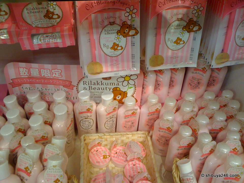 Rilakkuma Beauty products in store at the moment. Lip treatment, blotting paper, lotion and more.