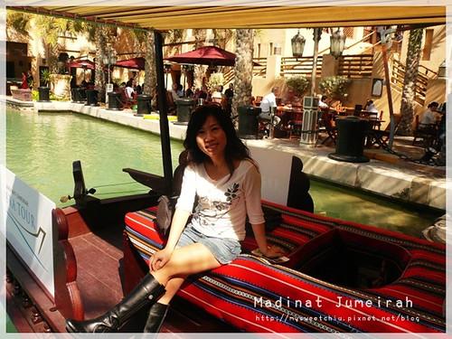 Dubai Madinat Jumeirah 杜拜運河飯店 32