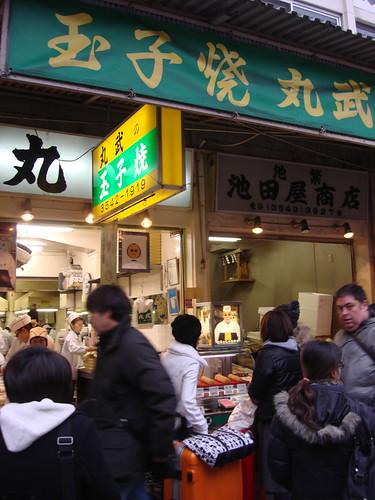 2010-02-16 東京之旅第二天 008