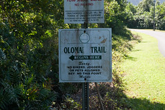 Olomana Trailhead Photo