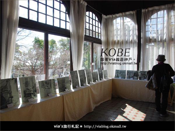 【via關西冬遊記】神戶北野異人館~風見雞館25