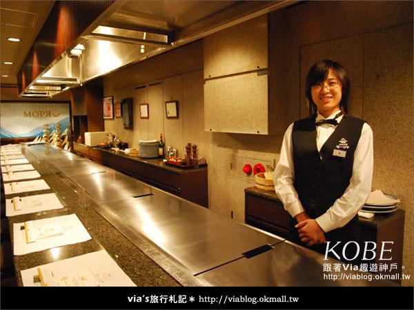 【via關西冬遊記】美味的神戶牛~Mouriyaモーリヤ神戶牛排6