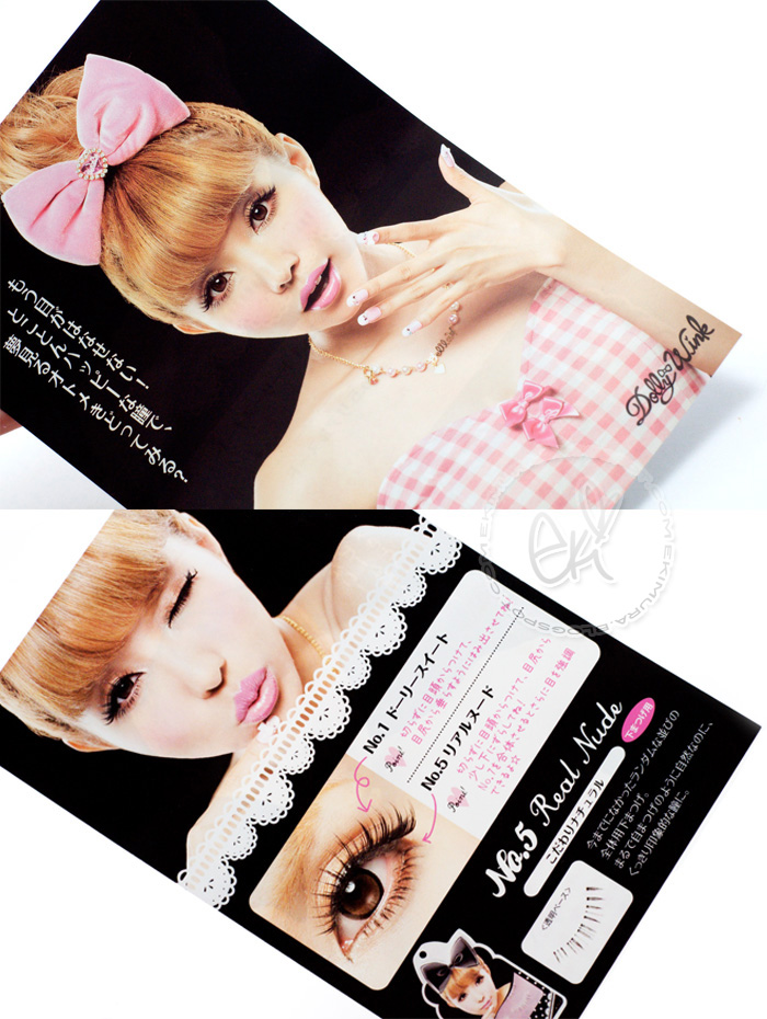 Dolly wink no.5 Real nude