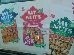 My nuts